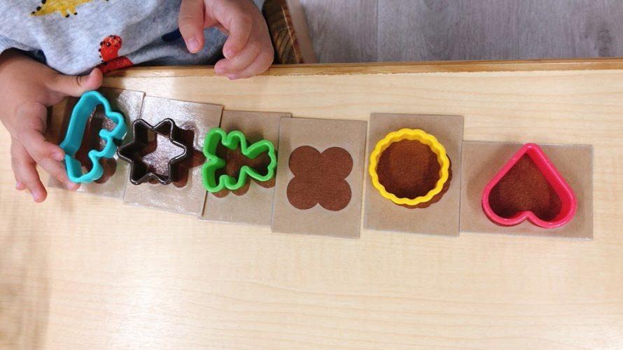 クッキー型で形合わせ