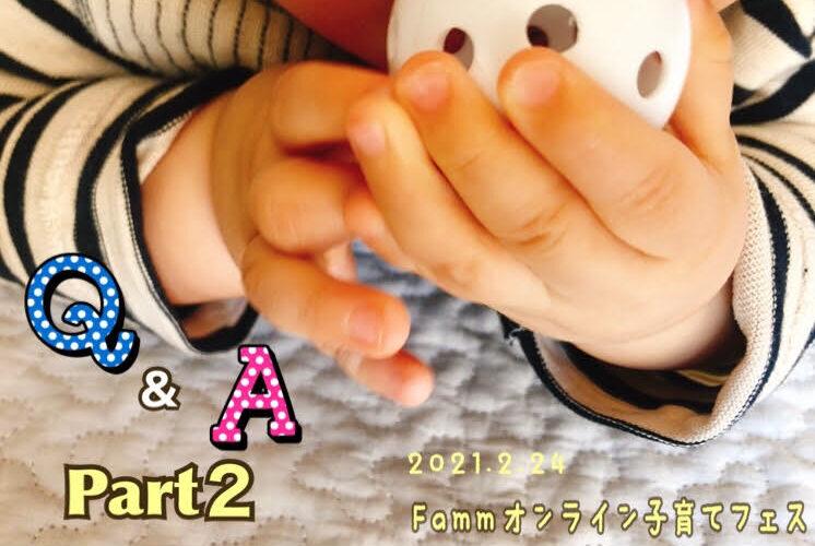 QA_Part2