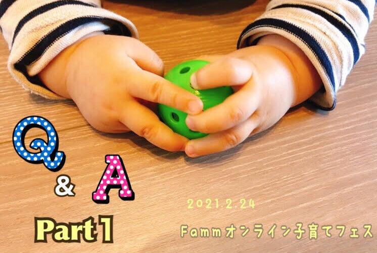 QA_Part1