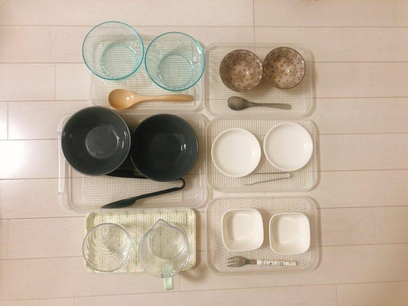 食具系 基本の器
